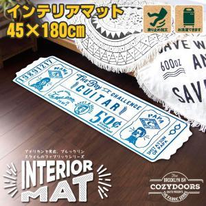 フロアマット コージードアーズ インテリアマット 45×180cm Rock Star キッチン 台所 バスルーム ベッドサイド Cozydoors アメリカン雑貨|colour