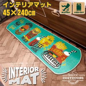 フロアマット コージードアーズ インテリアマット 45×240cm Burger Shop キッチン 台所 バスルーム ベッドサイド Cozydoors アメリカン雑貨|colour