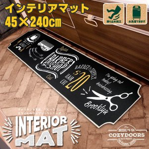 フロアマット コージードアーズ インテリアマット 45×240cm Barber キッチン 台所 バスルーム ベッドサイド Cozydoors アメリカン雑貨|colour