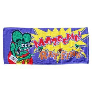 フェイスタオル Rat Fink ラットフィンク MAZOOMA! STPRF004 34×80cm 綿100% スポーツ アメリカ雑貨 アメリカン雑貨|colour