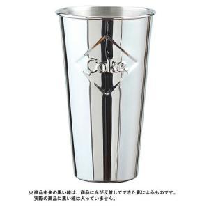 ステンレスカップ コカ・コーラ 30オンス 887ml モルトカップ with エンボスロゴ Coca-Cola CC64E サンデーカップ アメリカンダイナー アメリカ雑貨|colour