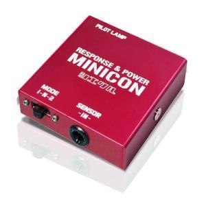 【siecle/シエクル】MINICON MC-M02P for 三菱eKスポーツ H82W (ターボ)エンジン用|colt-speed