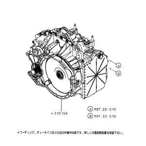 三菱純正:TC-SST トランスアクスル サブASSY 新品 2500A343(発送先:一般宅不可商品) colt-speed