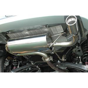 コルトスピード (COLT SPEED) ギャランフルティス / スポーツバック( CY4A/CX4A )用 スーパーステンレスマフラー CSD0104- 063 colt-speed