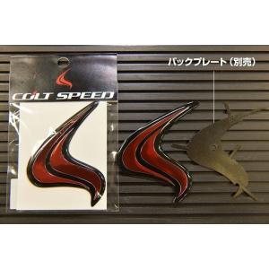 コルトスピード (COLT SPEED) CSエンブレム用バックアッププレート 品番:CSD0302-003|colt-speed