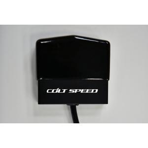 コルトスピード (COLT SPEED)デリカD:5(CV1W 全年式) RESPONSE BLADE PLUS レスポンスブレードプラス CSD0402-013 colt-speed