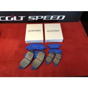 コルトスピード (COLT SPEED) 三菱エクリプスクロス(GK1W、GK9W、GL3W)エレクトロパーキングブレーキ車対応 CS ブレーキパット#82 フロント&リヤ セット colt-speed
