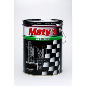 【Moty's】モティーズ M509  特殊鉱物油ギヤオイル 85W140 20L缶 colt-speed