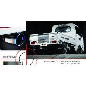 【j;luth】ジェイルート 車検対応スポーツマフラーK4M スズキ/スーパーキャリイ EBD-DA16T(2WD&4WD)AT&5MT車  K4M-S01 colt-speed