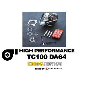 スズキ エブリイ(DA64)用「TC100-DA64」マツダスクラム(DG64)日産NV100クリッパー(DR64)三菱タウンボックス(DS64)のターボ車にも対応|colt-speed