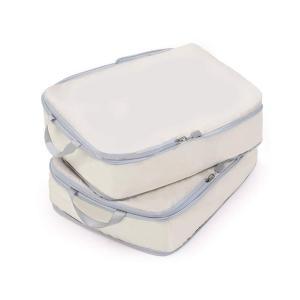 Bostar 旅行圧縮収納バッグ 2点セット 可変スペース ダブルファスナー圧縮 超軽量 大容量 撥水加工 トラベルポーチ 旅行 出張 スーツケース整理 ホワイト