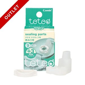 【69%OFF】【OUTLET】テテオ マグカップ用飲み口栓 teteo|combistyle