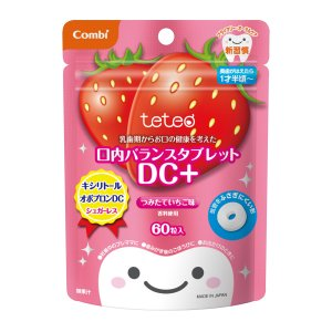 テテオ 乳歯期からお口の健康を考えた 口内バランスタブレット DC+ / つみたていちご味|combistyle