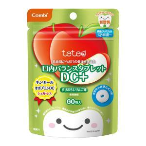 テテオ 乳歯期からお口の健康を考えた 口内バランスタブレット DC+ / すりおろしりんご味|combistyle