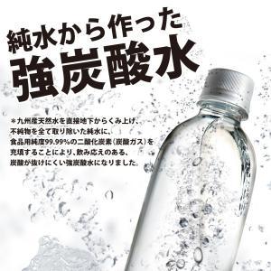 Powerful炭酸水 ラベルの無いエコボトル仕様 九州産天...