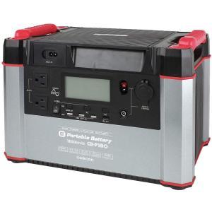 ポータブル電源 CB-P180