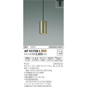 KOIZUMI ライティングレール用 配線ダクトレール用 スライドコンセント用