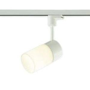 コイズミ照明 配線ダクトレール用 LEDスポットライト 白熱球60W相当 AS39981L