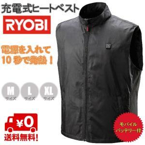 RYOBI リョービ 充電式ヒートベスト モバイルバッテリー付 ブラック Mサイズ:BHV-BM B1 Lサイズ:BHV-BL B1 XLサイズ:BHV-BXL B1 の商品画像|ナビ