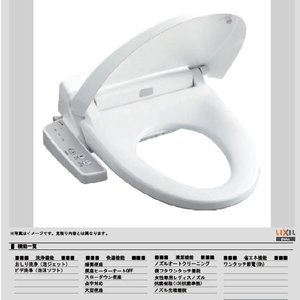 あすつく LIXIL・INAX(リクシル・イナックス) 温水洗浄暖房便座 シャワートイレシートタイプ Bシリーズ CW-B51/BW1 ピュアホワイト|comfort-shoumei|02