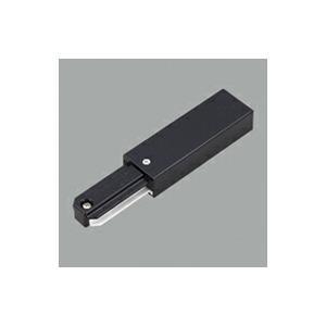 オーデリック ライティングレール用部品 フィードインキャップ ブラック:LD0231BT