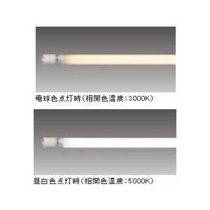 東芝ライテック ECORE LED電球・電源内蔵直管形 昼白色:LDM20SS・N/10/1001 comfort-shoumei