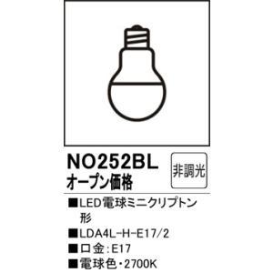 オーデリック LED電球ミニクリプトン形 LDA5L-H-E17 電球色:NO252BL comfort-shoumei