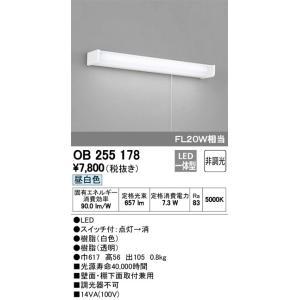 オーデリック LEDキッチンライト FL20W相当 OB255178|comfort-shoumei