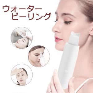 【ウォーターピーリングとは】 超音波でお肌についている水分をミスト状にし、毛穴の汚れや皮脂、古い角質...