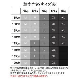 加圧シャツ コンプレッションウェア 加圧インナ...の詳細画像5