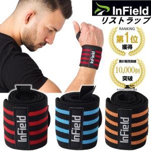【サイズ】 58×8cm (フリーサイズ) 他の製品より長めにしたことで、より手首の締付感の調節の幅...