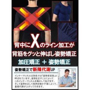加圧シャツ ダイエット 加圧インナー Tシャツ...の詳細画像3