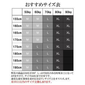 2枚セット 加圧シャツ コンプレッションウェア...の詳細画像5