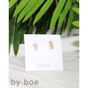 By Boe/バイボー ライナーアーマースタッドピアス