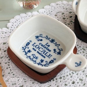 キュジーヌ グラタン皿 耐熱|comfy-shop
