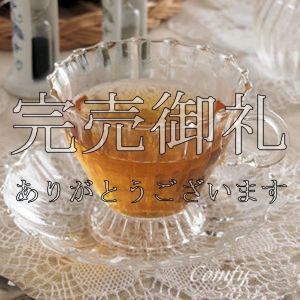 ガレージセール! 訳あり ガラス食器 アシュビィズ ASHBYS クラシカル カップ&ソーサー 3客|comfy-shop