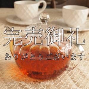 ガレージセール!訳あり特価!ガラス食器 ダルトン ティーポット パンプキン 茶こし付き|comfy-shop