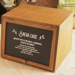 アンティーク調 ブレッドケース 木製 カントリー雑貨 |comfy-shop