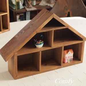 カントリー雑貨 アンティーク調 木製 コレクションケース コレクションシェルフ ハウス ナチュラル雑貨 アンティーク|comfy-shop
