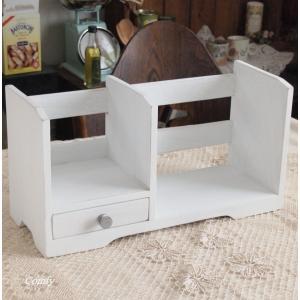 ブックスタンド おしゃれ 引き出し付き本立て ホワイト インテリア雑貨|comfy-shop