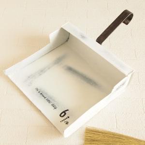 ガーデニング雑貨 インテリア雑貨 ブリキ ダストパン ちりとり|comfy-shop