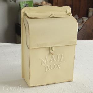 郵便ポスト おしゃれ 壁掛けブリキ郵便受け メールボックス カルティエ アイボリー|comfy-shop