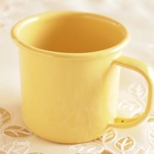 ホーローマグカップ ホーロー雑貨 マグカップ イエロー|comfy-shop