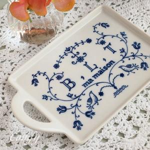 キュジーヌ BLTプレート 皿|comfy-shop