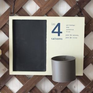 黒板 ウッドサインボード おしゃれインテリア雑貨 壁掛け アイボリー comfy-shop