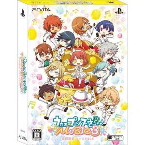 新品 Vita うたの☆プリンスさまっ♪ MUSIC3 初回限定ウキウキBOX comgstore