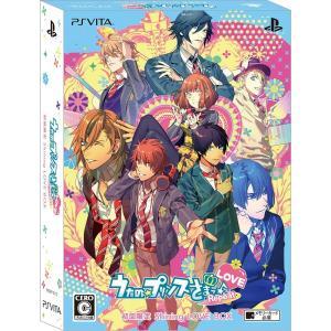 新品 Vita うたの☆プリンスさまっ♪Repeat LOVE 初回限定 Shining LOVE BOX comgstore