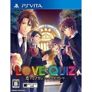 新品 Vita LOVE:QUIZ〜恋する乙女のファイナルアンサー〜(通常版) comgstore