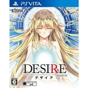 新品 Vita DESIRE remaster ver.通常版 comgstore
