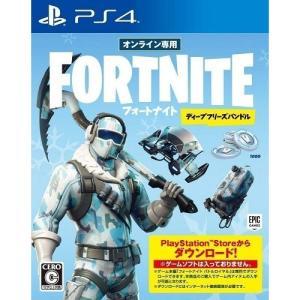 新品 PS4ソフト  フォートナイト ディープフリーズバンドル(オンライン専用) comgstore